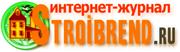 «СтройБренд» — Интернет-журнал